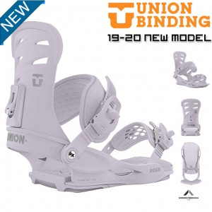UNION BINDINGS ROSA